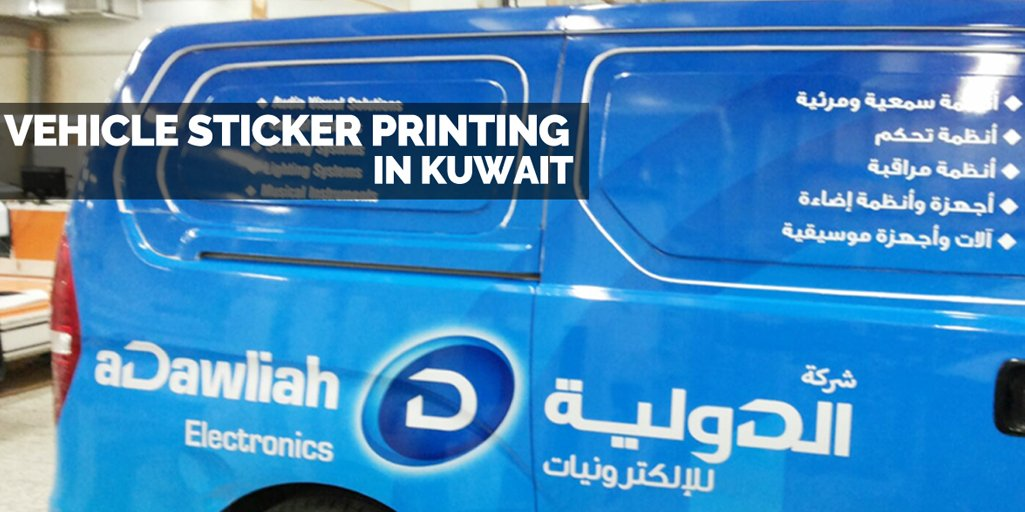 Alhafiz alhafizservices alhafizkuwait onestopshop kuwait kuwaittoday custom customized corporate vehicle vehicle stickers silk screen car