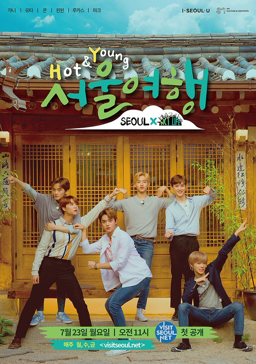 #NCT's new reality show 'Hot&Young Seoul Trip' is coming! JOHNNY, MARK, LUCAS, WINWIN, KUN, and YUTA will present hidden charms of Seoul on the show, so please stay tuned!  📺Every Monday, Wednesday, Friday at 11AM KST via 'Visit Seoul' website & YouTube channel from July 23rd