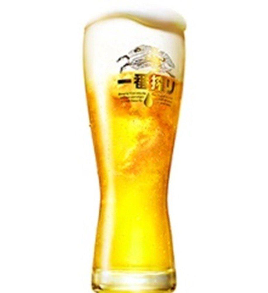 キンキンに冷えた樽生「一番搾り」1杯おつまみ付き200円で提供、東京ミッドタウンで - https://t.co/Lz2eF7CWeY