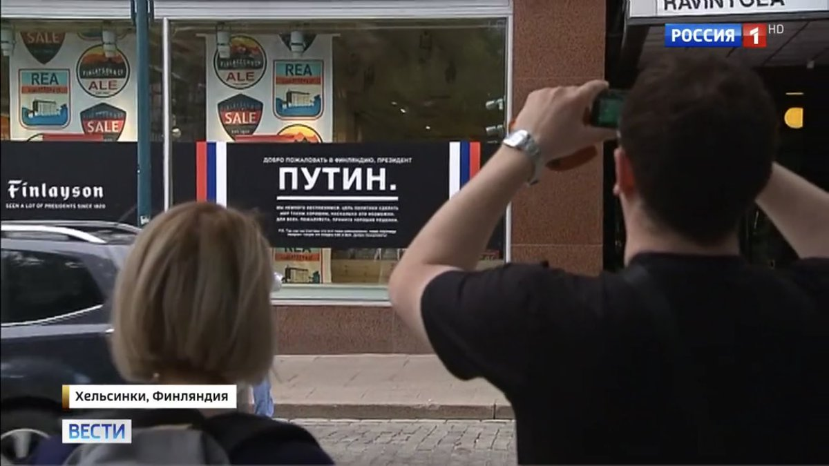 Steve rosenberg on twitter from helsinki russian state tv refers it omits that many of the greeting signs are critical of the two leaders the russian language ad i snapped says under putin the media fell silent m4hsunfo
