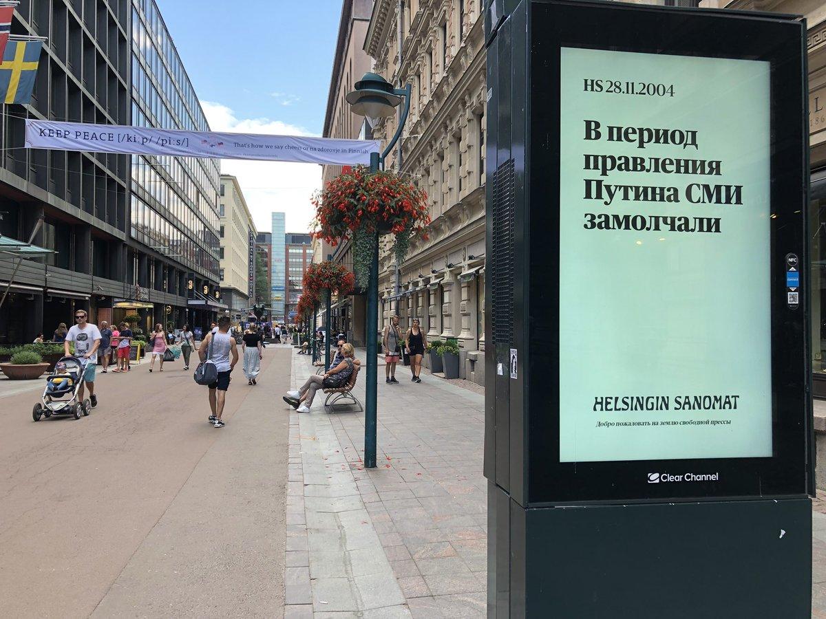 Steve Rosenberg On Twitter From Helsinki Russian State Tv Refers