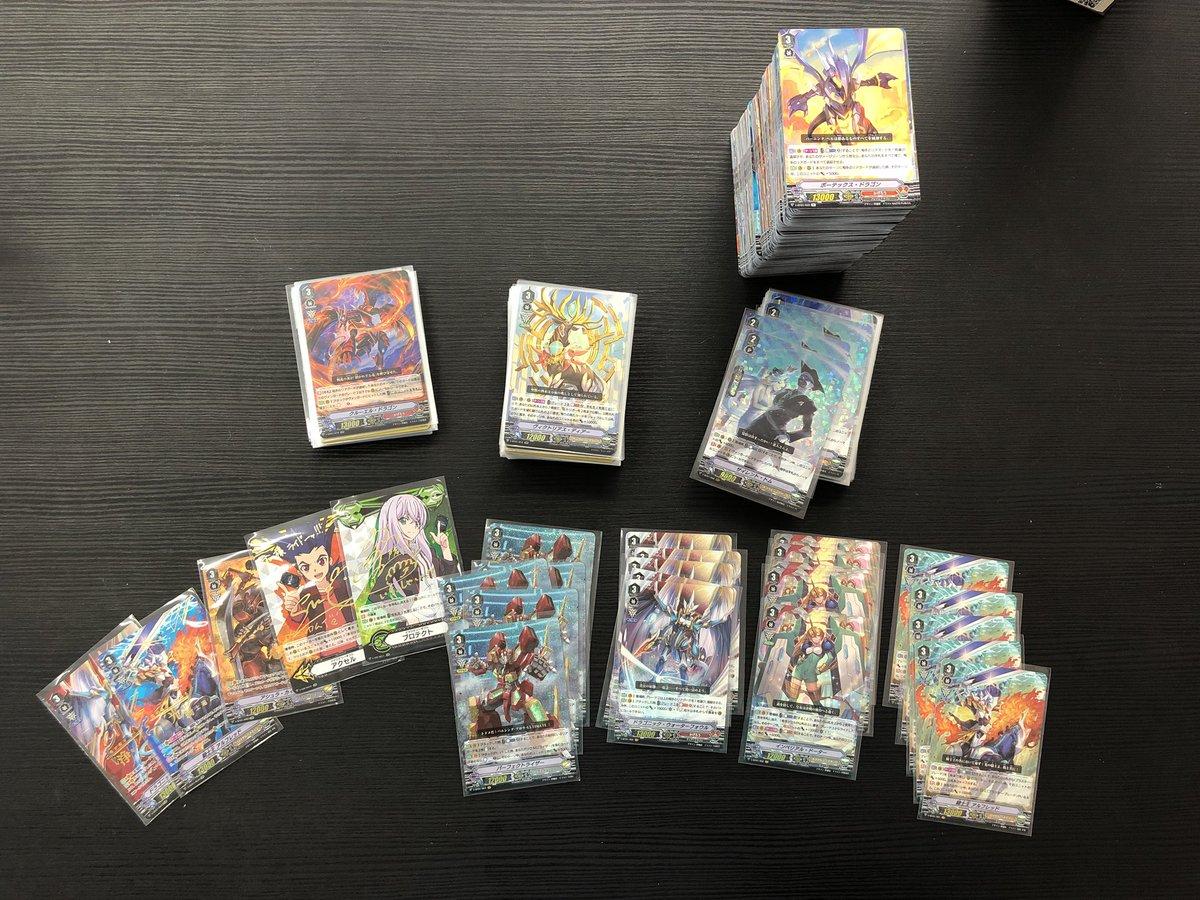 カードファイト!! ヴァンガード ブースターパック第1弾 結成!チームQ4 VG-V-BT01に関する画像10