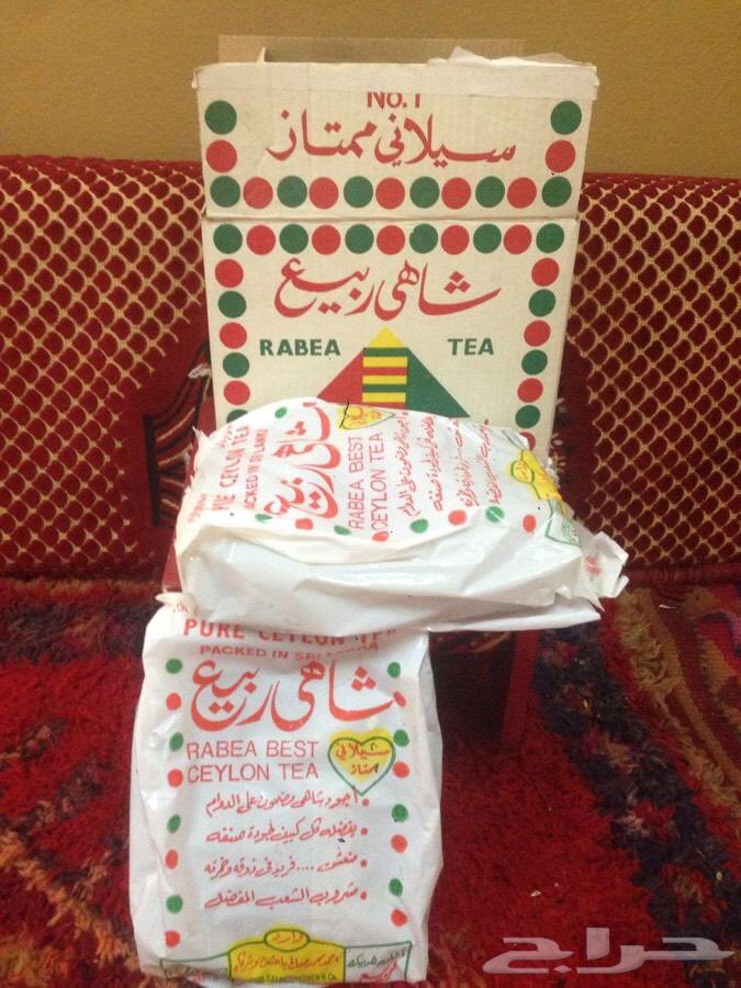 Tipik Harcama Etiket شاي قديم Historiadoresdosesportes Com
