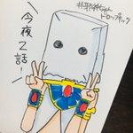 邪神ちゃん Twitter Photo