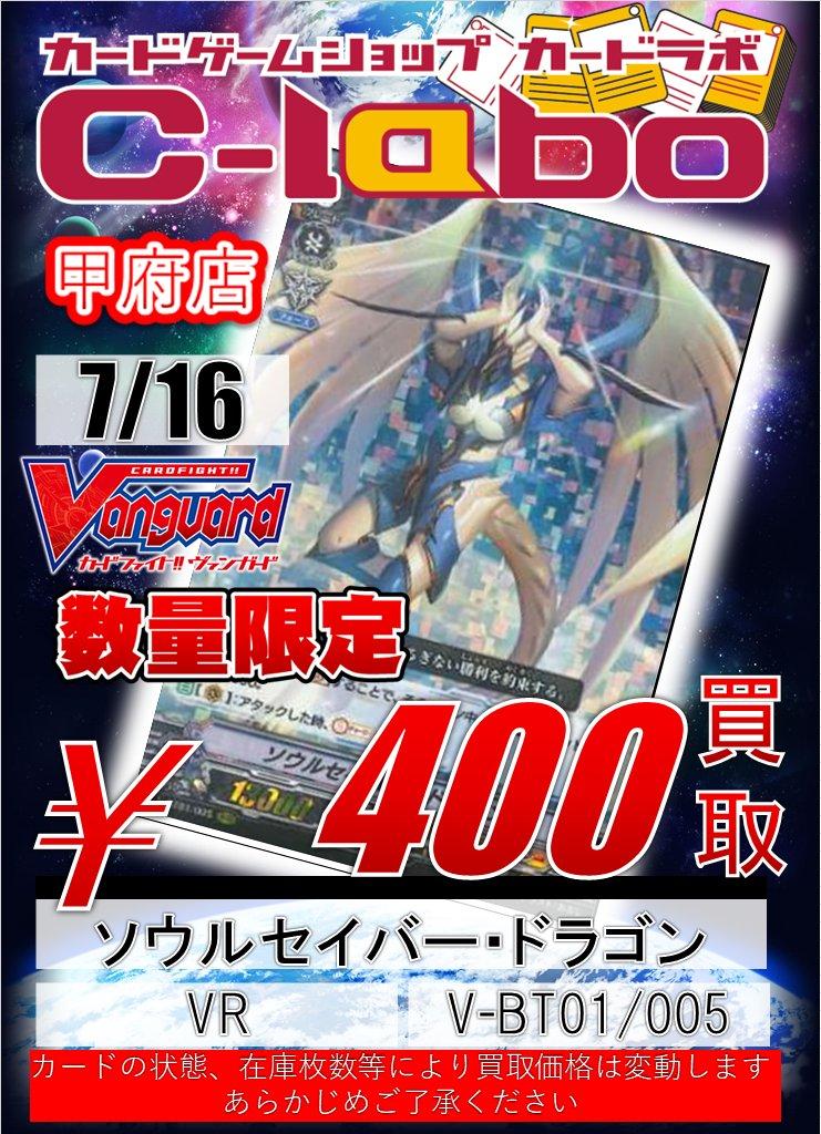 カードファイト!! ヴァンガード ブースターパック第1弾 結成!チームQ4 VG-V-BT01に関する画像4