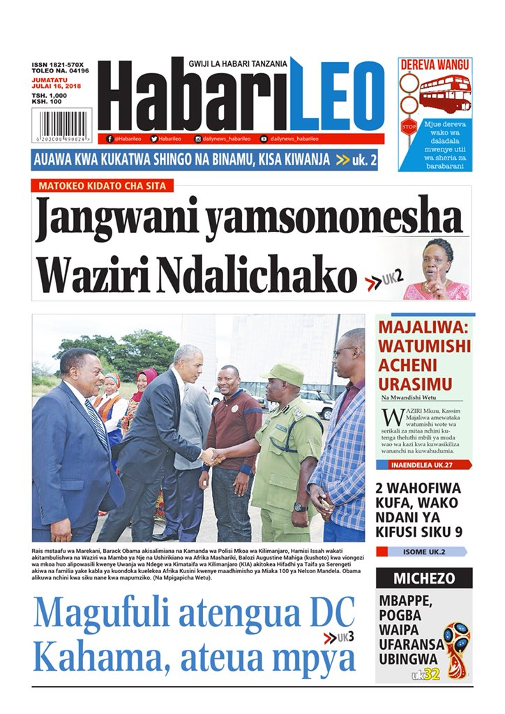 Tanzanian papers say Barack Obama spent 8-day holiday at the country's world-famous Serengeti National Park. The former US president is in Kenya today and then heads to South Africa