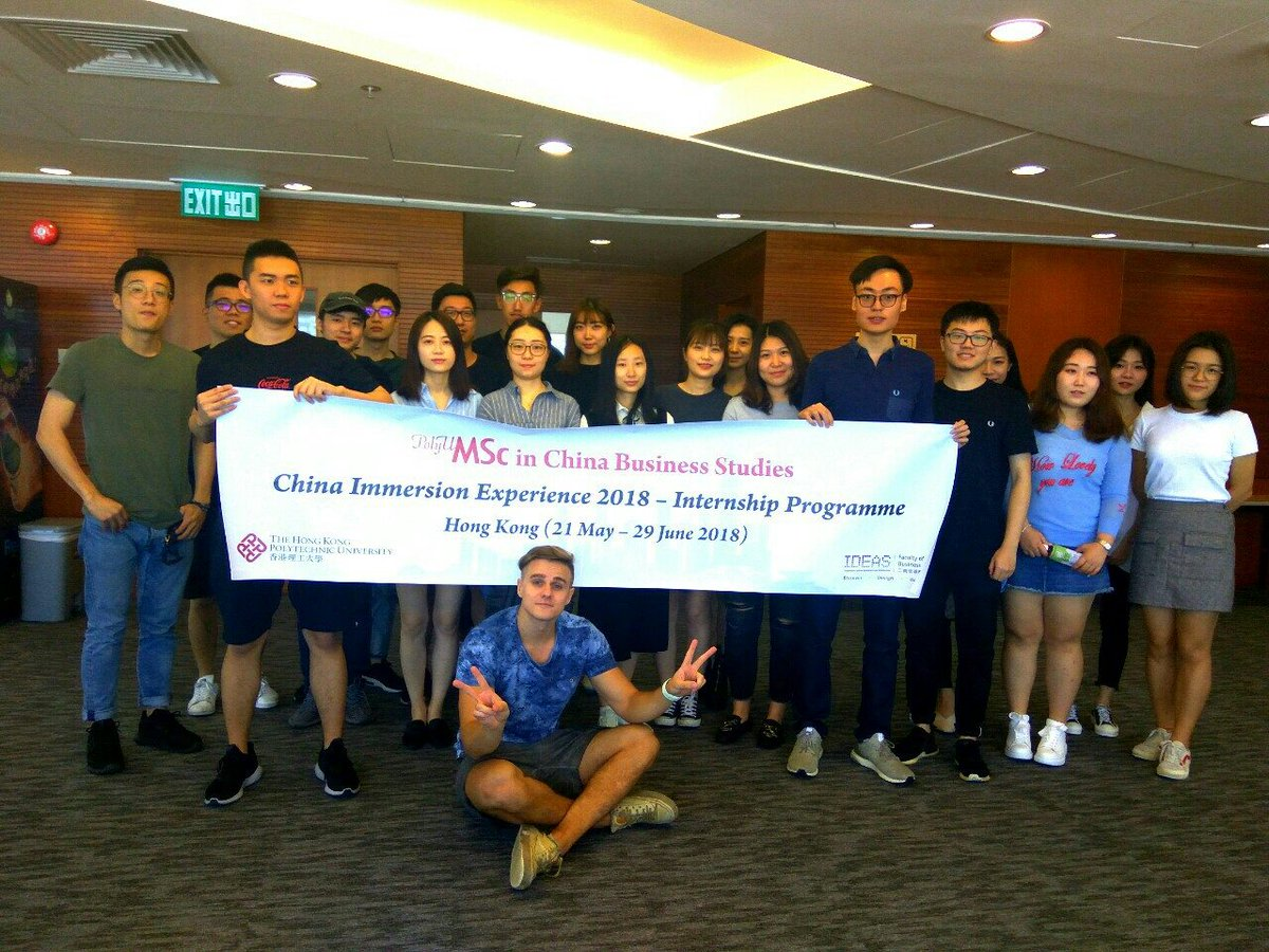 Students of MSc in China Business Studies @PolyU_FB recently joined the China Immersion Experience - Internship Programme in Shanghai and Hong Kong to deepen their understanding of the #business environment in Chinese mainland. Know more: https://t.co/TdpflkqxP7 #PolyUStudent https://t.co/7Q1Duj2lbX