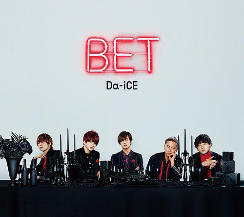 "Da-iCE @Da_iCE_STAFF  NEWS! Aggiunto il nuovo disco ""BET"" #daice #bet more @  https:// www.jmusicitalia.com/da-ice/album/bet-cd-dvd-b/  - Ukustom"