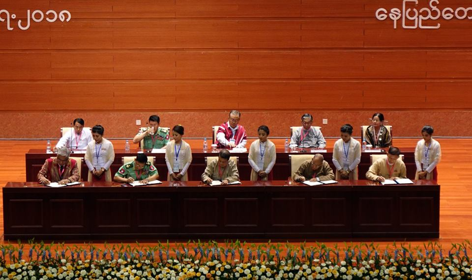 56defb89 Panglong III wraps up with delegates tacking 14 points onto 'Union Accord'  ...