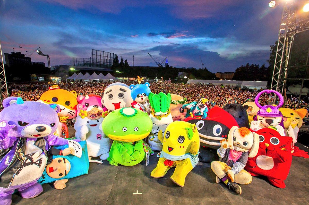 ふなっしー's photo on #ふなっしー梨祭り2018