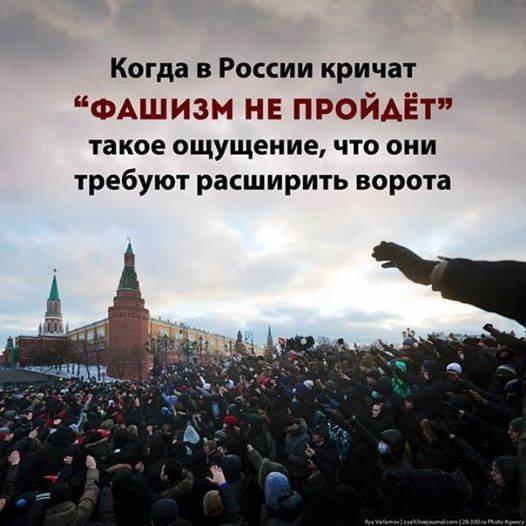 Суд над українцем Грибом у РФ буде відкритим, - батько - Цензор.НЕТ 984