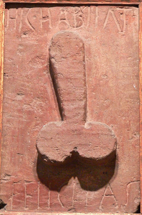 Podemos encontrar falos en muchos lugares del mundo romano, incluso en los que menos los esperaríamos. Este relieve fálico se encontraba sobre el horno de un pistrinum -una panadería- de Pompeya. Porta una inscripción que dice: HIC HABITAT FELICITAS -aquí vive la felicidad-.
