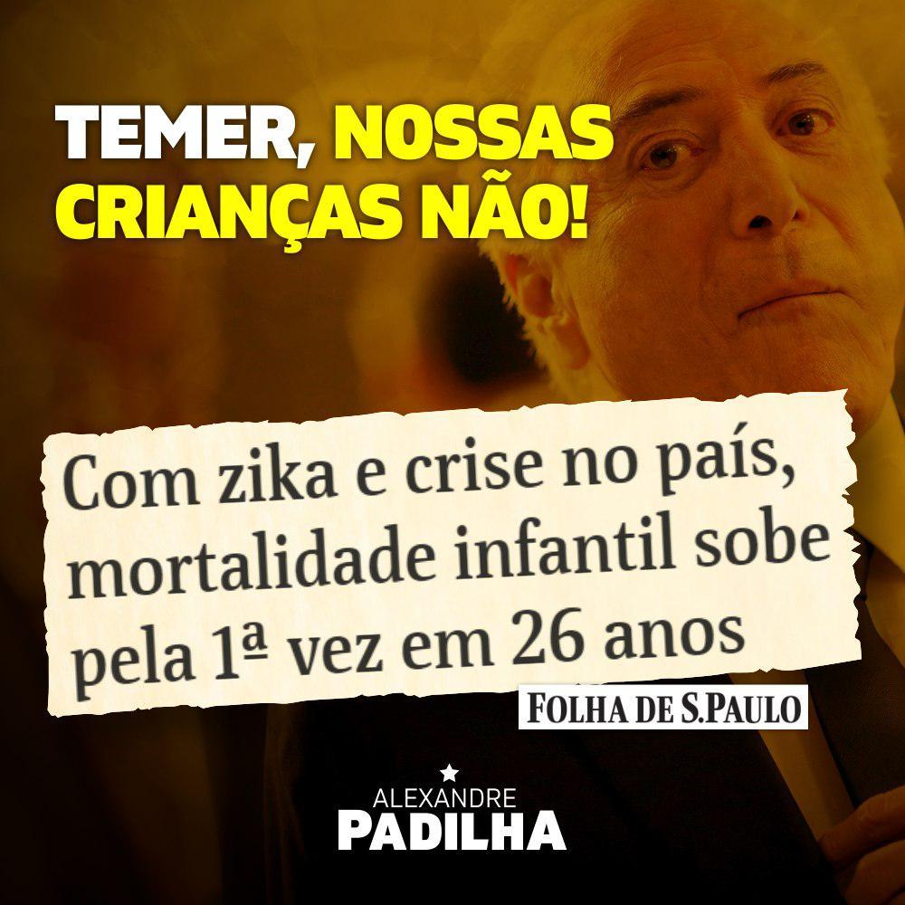 Os horrores desse governo ilegítimo não terminam nunca! Pela 1ª vez desde 1990, houve aumento na taxa de mortalidade infantil do Brasil em 2016. Em 2017, esse número só cresce por conta da epidemia de zika e o desmonte do Min. da Saúde. A crise está matando o futuro do país.