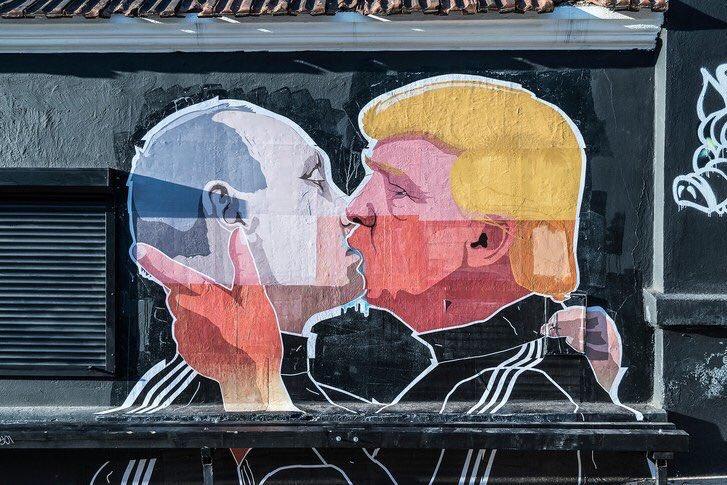 """Офис спецпрокурора Мюллера, расследующий вмешательство РФ в выборы в США отказался комментировать слова путина о """"совместном расследовании"""" - Цензор.НЕТ 4193"""