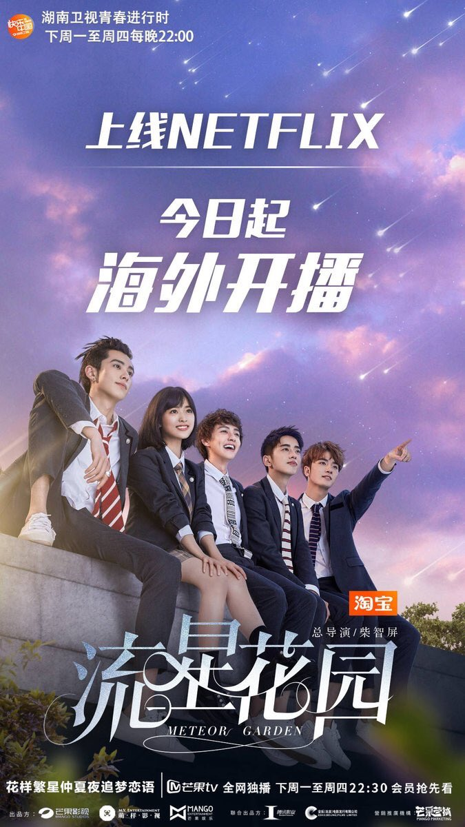 Meteor Garden Chinese Drama On Twitter Update Meteorgarden2018 Episodes 1 6 English Subbed Ep 1 Https T Co 52rqc8f5xv Ep 2 Https T Co Z03snnbdhc Ep 3 Https T Co Vbjjo2vogg Ep 4 Https T Co Enrsepycry Ep 5 Https T Co