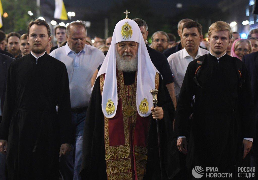 Патриарх возглавил крестный ход на столетие расстрела Романовых  https://t.co/TpJuahprBa