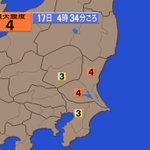 震度4 Twitter Photo