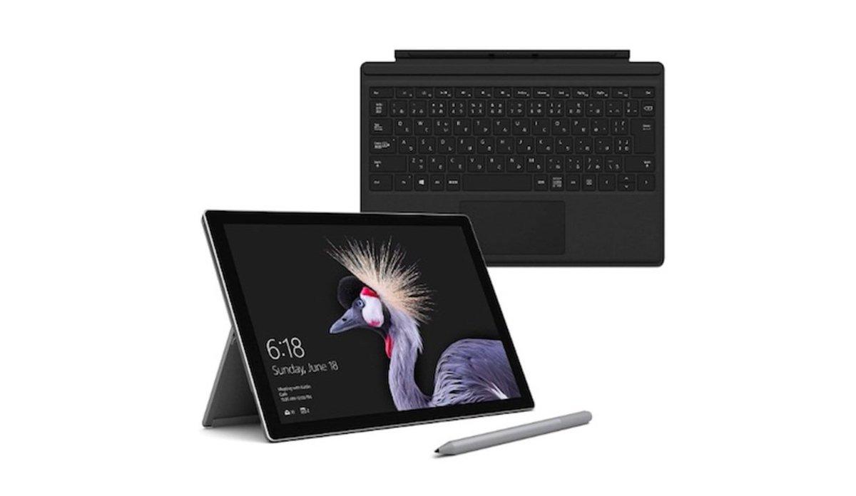 【Amazon プライムデー】Surface Proへゆくなら、お手頃になった今! PC関連アイテムはこのあたりがセール中です #ガジェット #PC #EC #Windows https://t.co/gOeqoqiATk