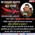 #BJP4MP_CG_Rajasthan Twitter Photo