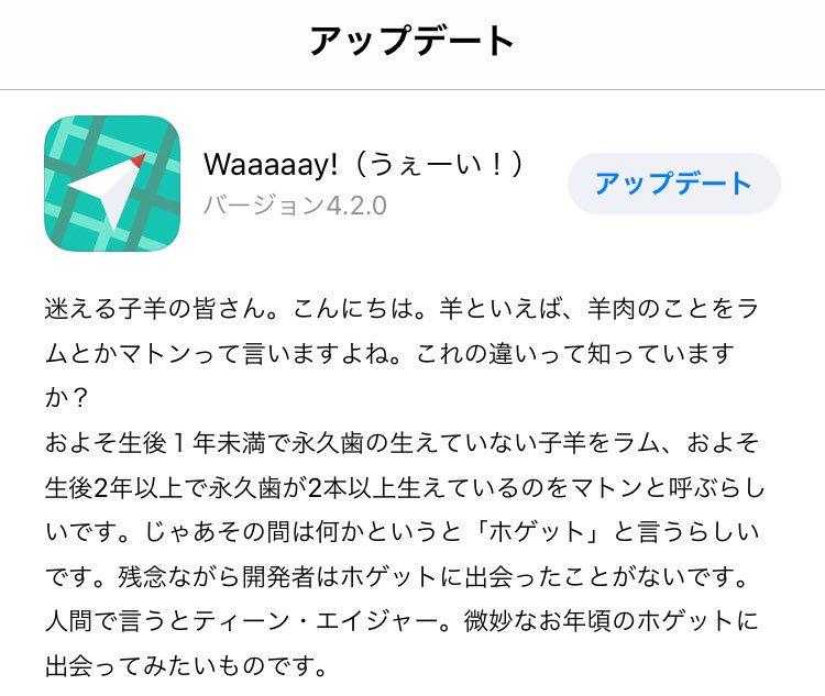 なかま さゆみ@ジェネステ東京9/16出展&アート事業部執行委員長さんの投稿画像
