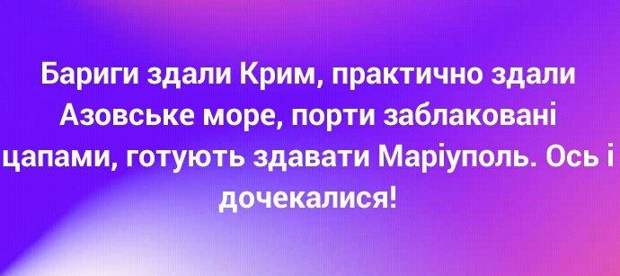 Луценко после моего блога заявил об аресте техники и прекращении незаконной добычи угля в Лисичанске, - Фирсов - Цензор.НЕТ 5911