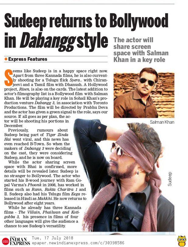 Dabangg 4 Movie In Tamil Free Download