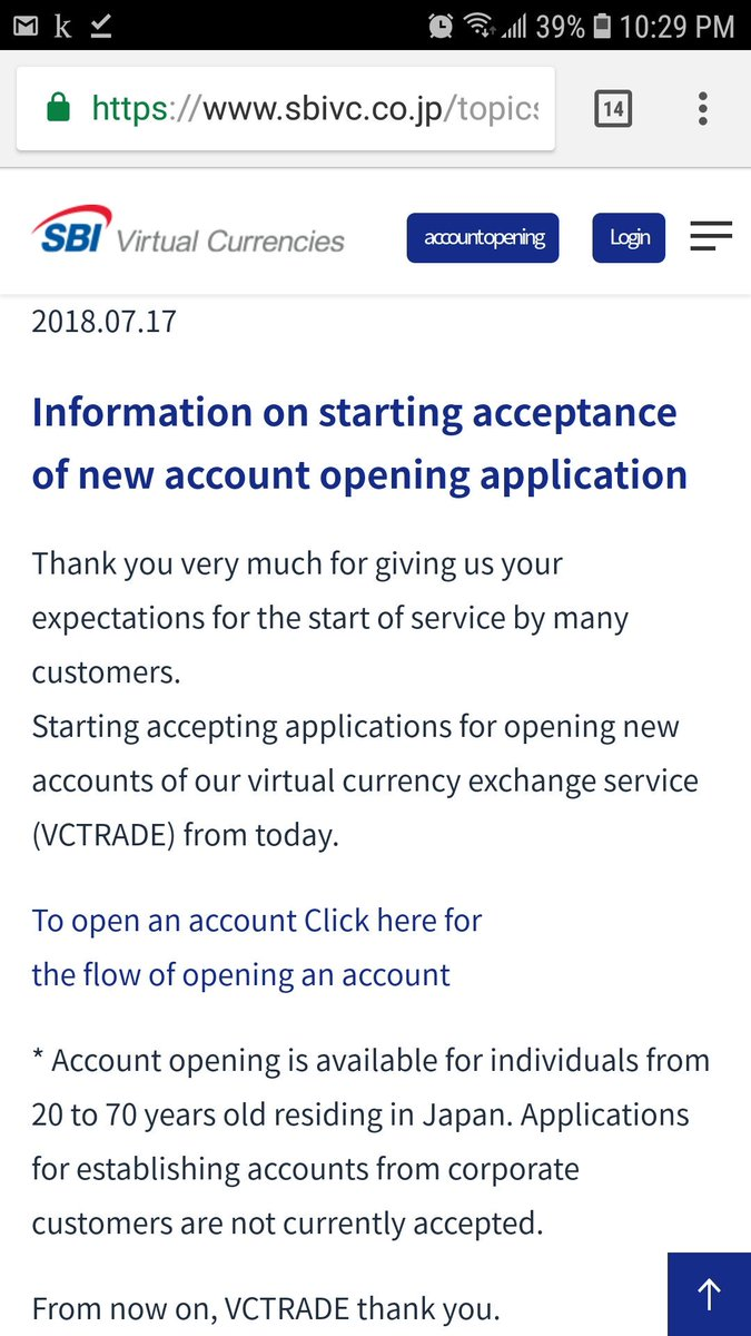 SBIVC  2018.07.17 VCTRADE   Information on starting acceptance of new account opening application  Thank you very much for giving us your expectations for the start of service by many customers.   https://www. sbivc.co.jp/topics/#180717 _01 &nbsp; … <br>http://pic.twitter.com/KV4C9mNTBG