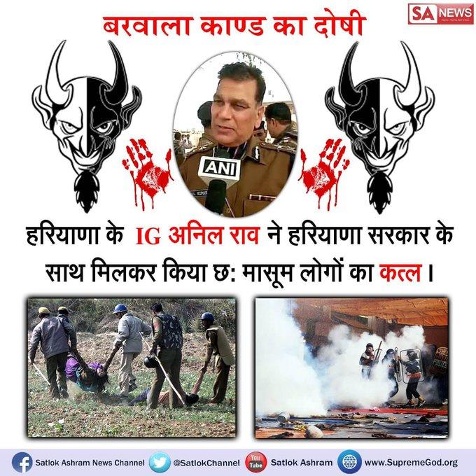 #KulbhushanJadhav Photo