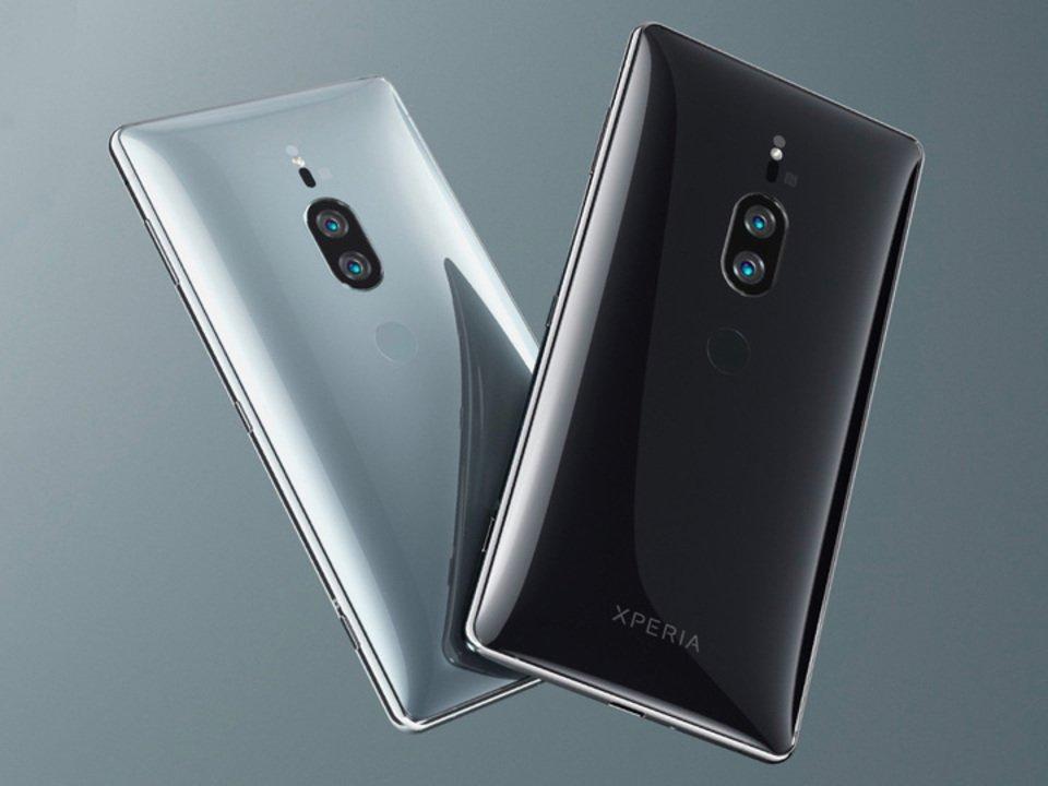 カメラでも負けない…来月発表の「Xperia XZ3」はフロントカメラもデュアル仕様か #ニュース #スマートフォン #Android #ソニー #ソニー製品 #プロダクト https://t.co/8k6ZBgwIHu