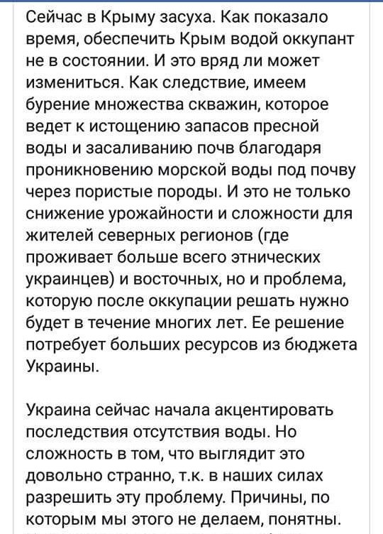 П'ять країн приєдналися до введених ЄС санкцій проти Росії через окупацію Криму - Цензор.НЕТ 6183