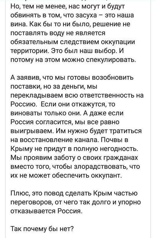 П'ять країн приєдналися до введених ЄС санкцій проти Росії через окупацію Криму - Цензор.НЕТ 5355