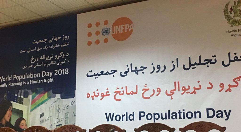 #Worldpopulationday Latest News Trends Updates Images - QasmiSemin