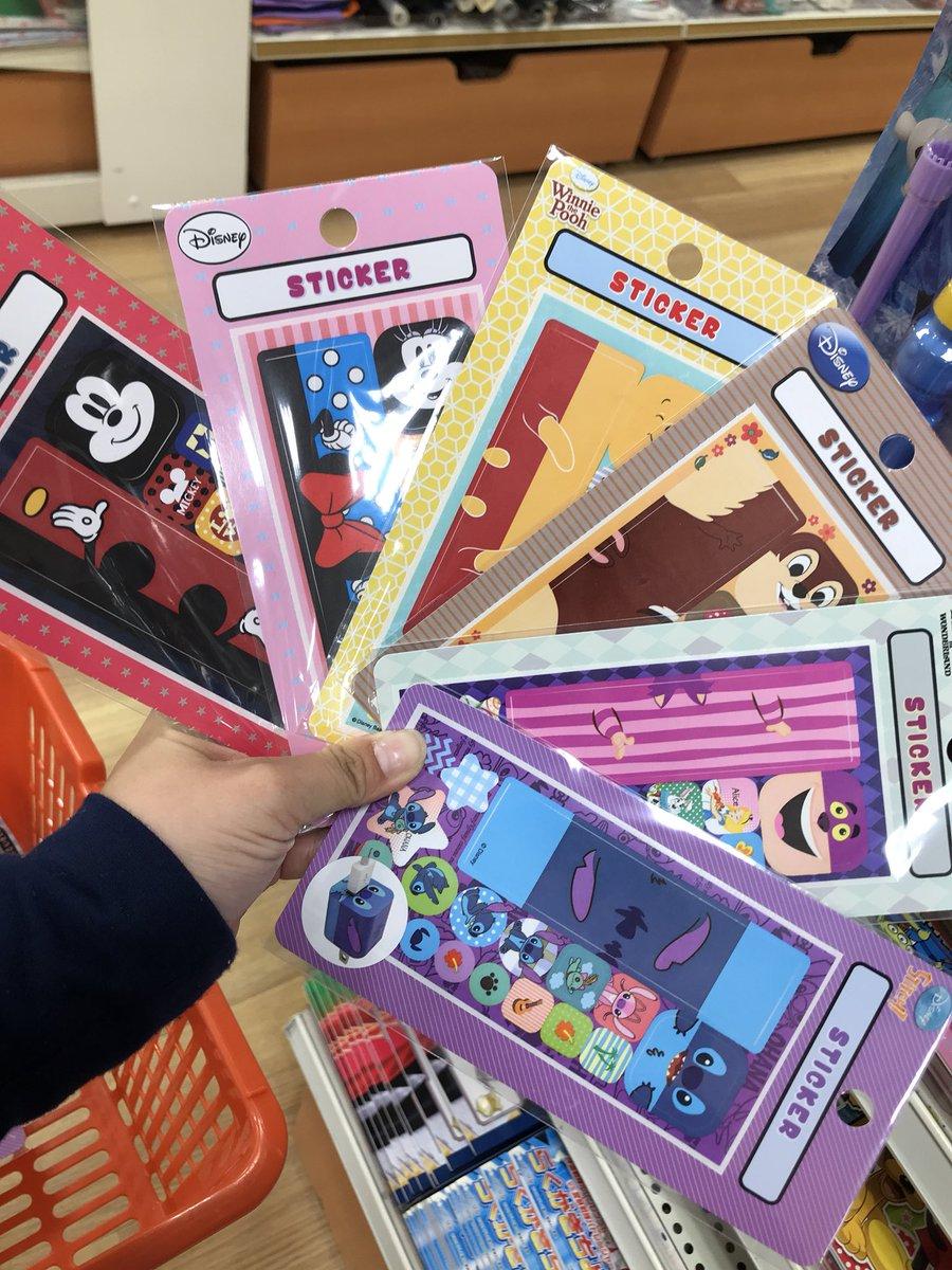 test ツイッターメディア - こちらも #キャンドゥ ディズニー()のデコレーションステッカー iPhoneの充電器に貼ろ? https://t.co/ohCK2QL7br