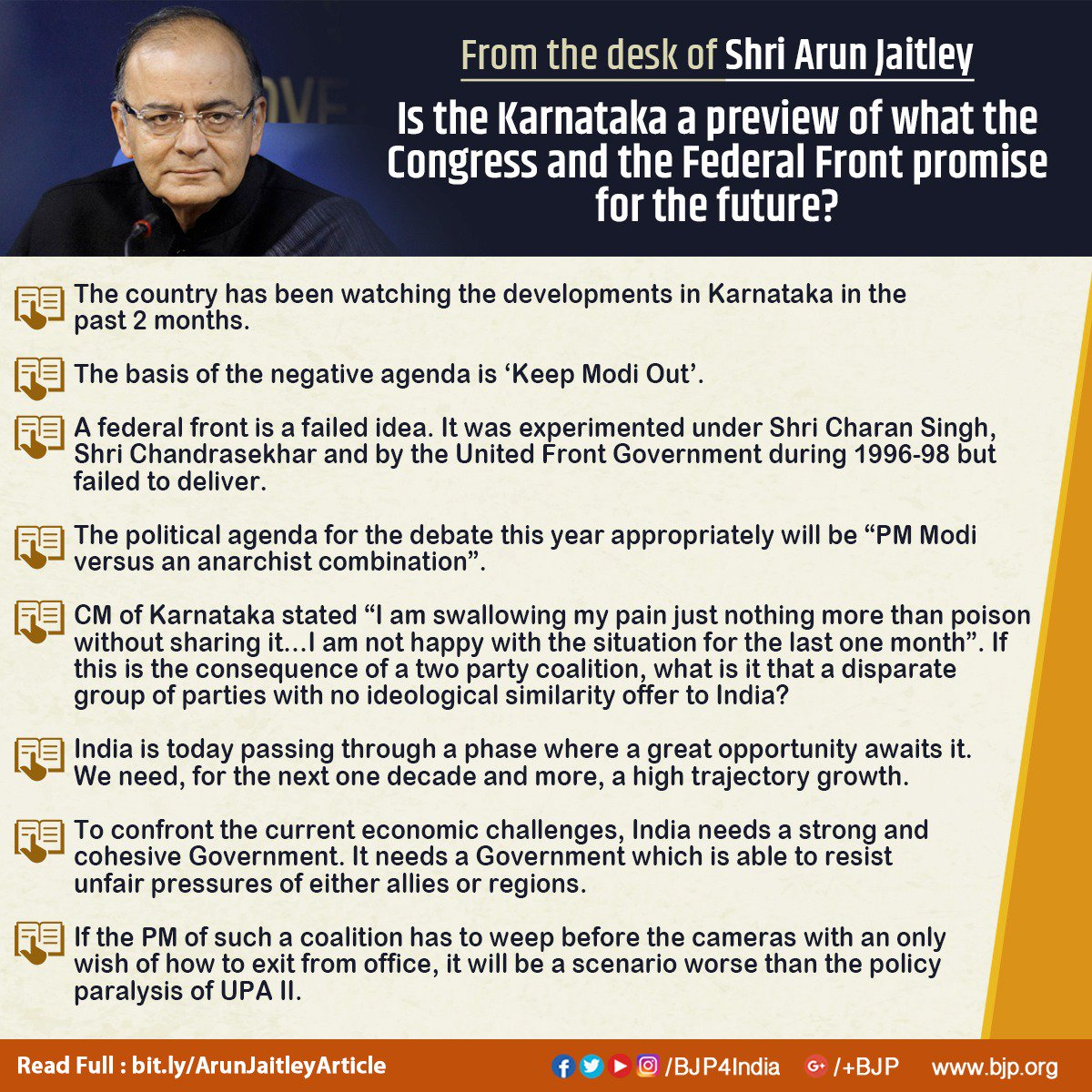 Is the Karnataka a preview of what the Congress and Federal Front promise for the future? Read Shri @arunjaitley's full article at https://t.co/A2gwyQYsg5