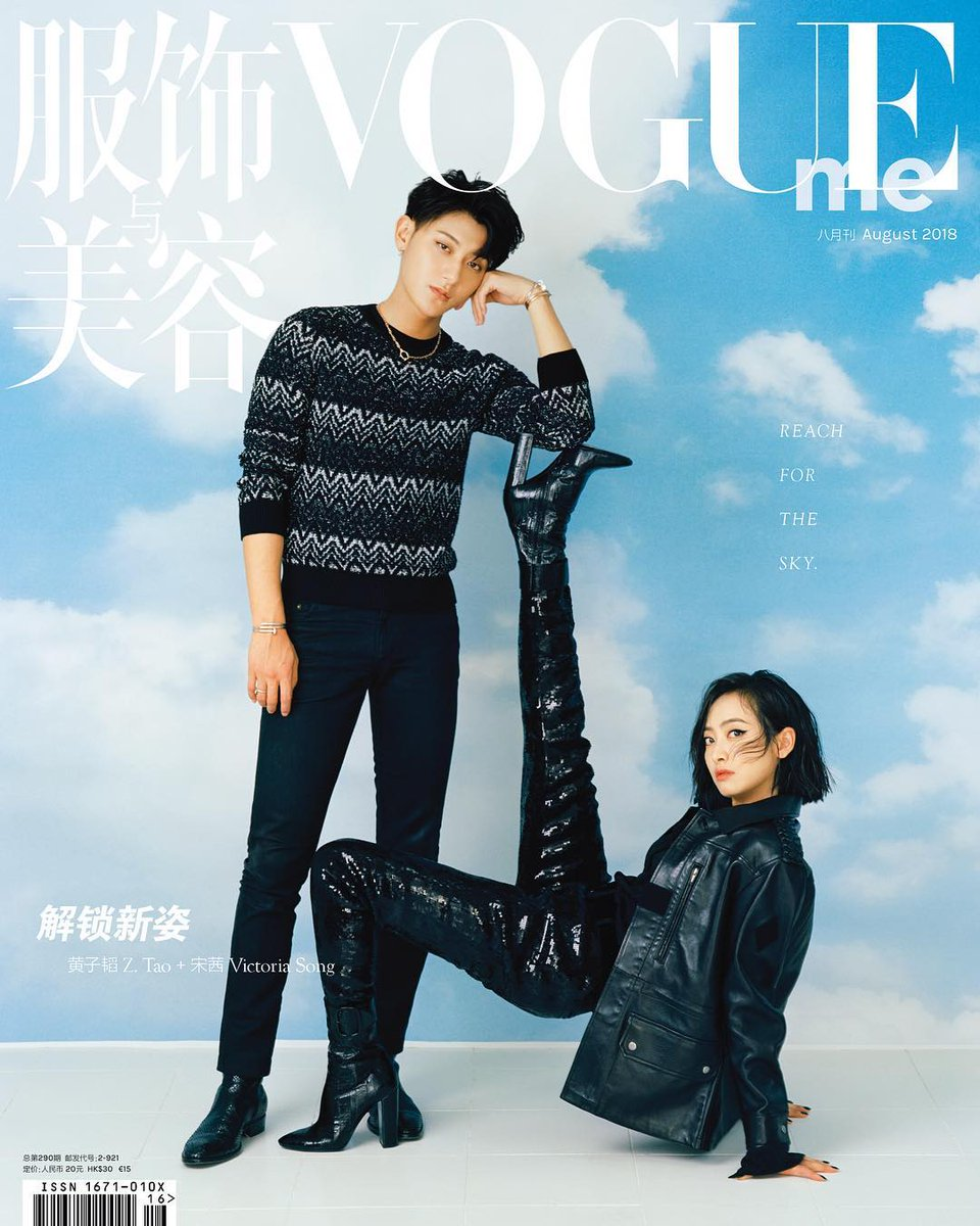 Victoria and Tao reunite for China's 'Vogue Me'  https://t.co/MKv5Lv7oe5