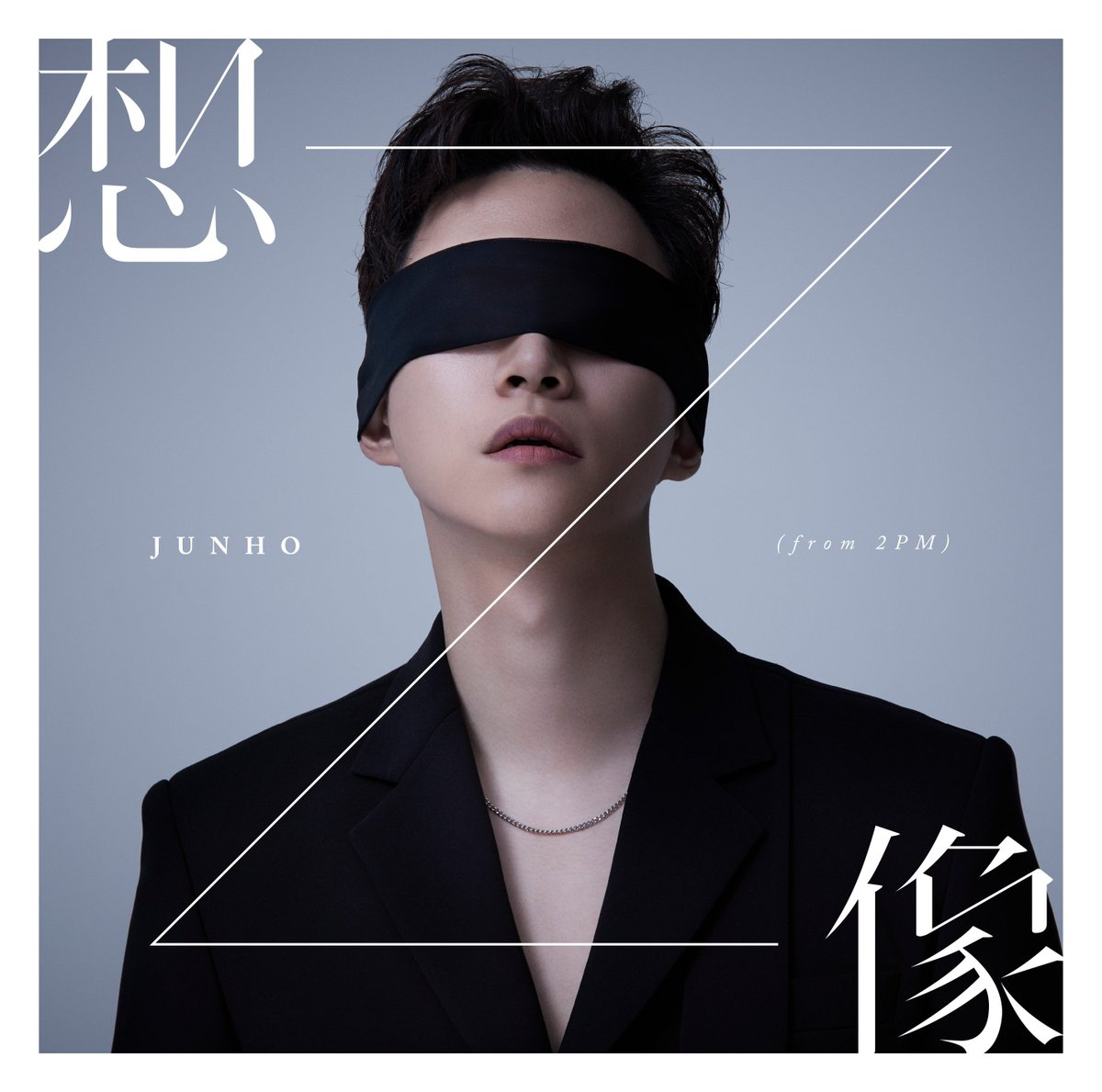 Junho ranks #1 on Oricon's Weekly Chart for the first time since solo debut https://t.co/5dHrPVABC3