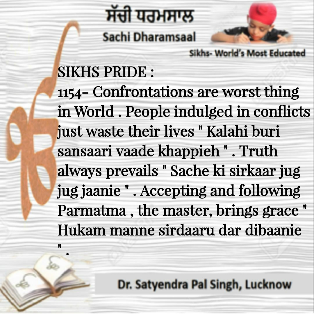 positive impacts of sikhism The history of sikhism started with guru nanak dev ji, the first guru in the fifteenth century in the punjab region of the indian subcontinent the religious practices were formalised by guru gobind singh ji on 13 april 1699 the latter baptised five persons from.