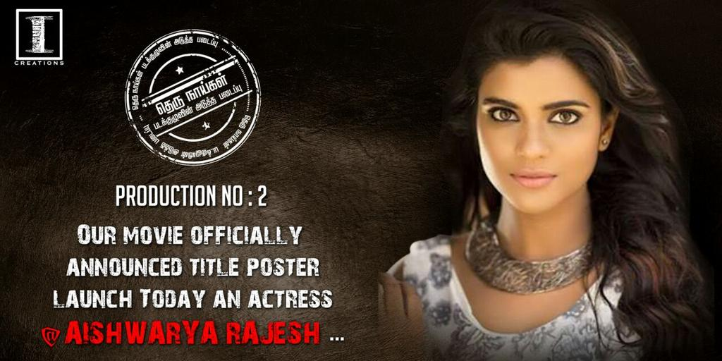 Aishwarya Rajesh To Reveal I Creations Production 2 Title Poster