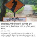 Aligarh Twitter Photo