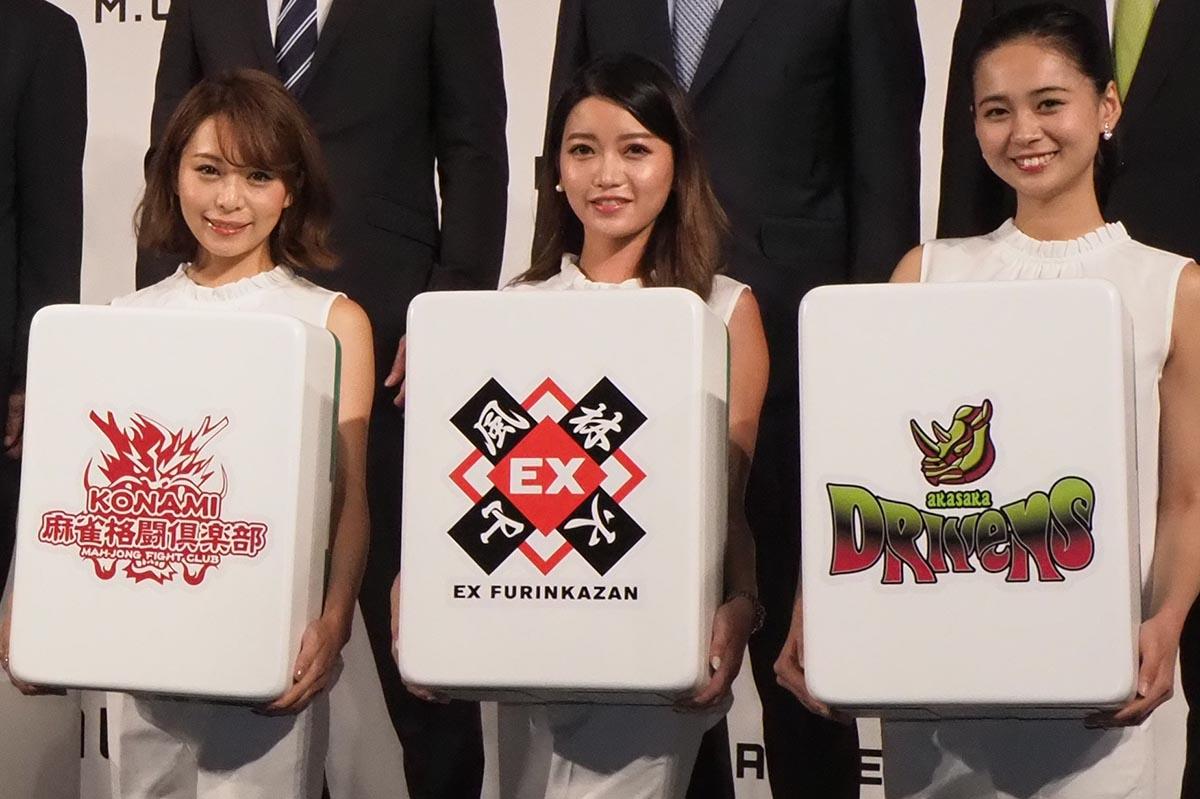 """麻雀をプロスポーツ化「Mリーグ」。""""ゼロギャンブル宣言""""で五輪正式種目へ  #Mリーグ #AbemaTV https://t.co/O62BRGzdLo"""