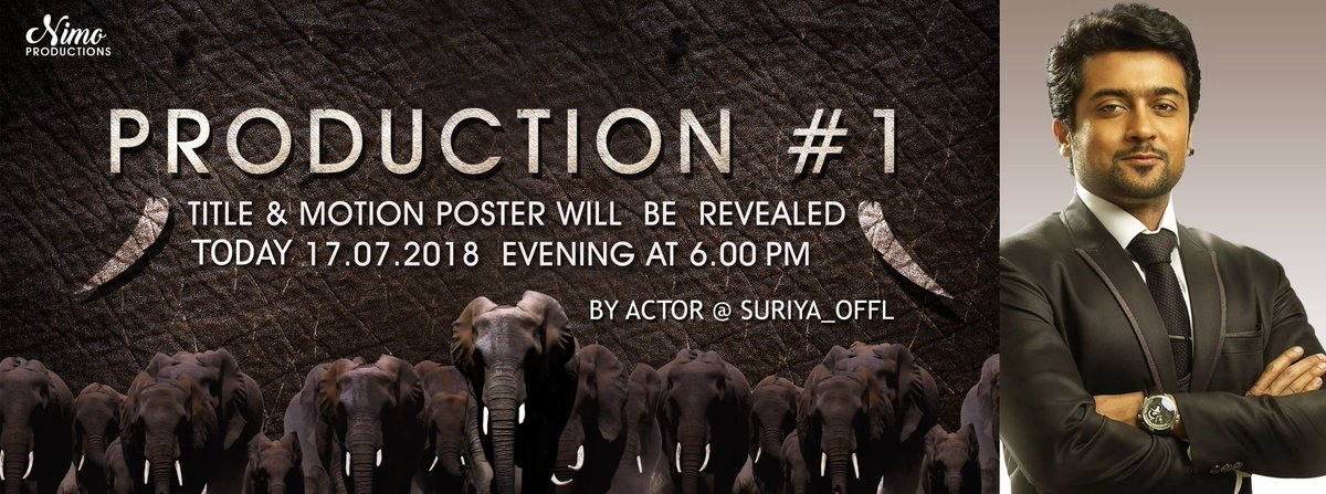 Suriya To Reveal Nimo Productions First Film Title And Motion Poster