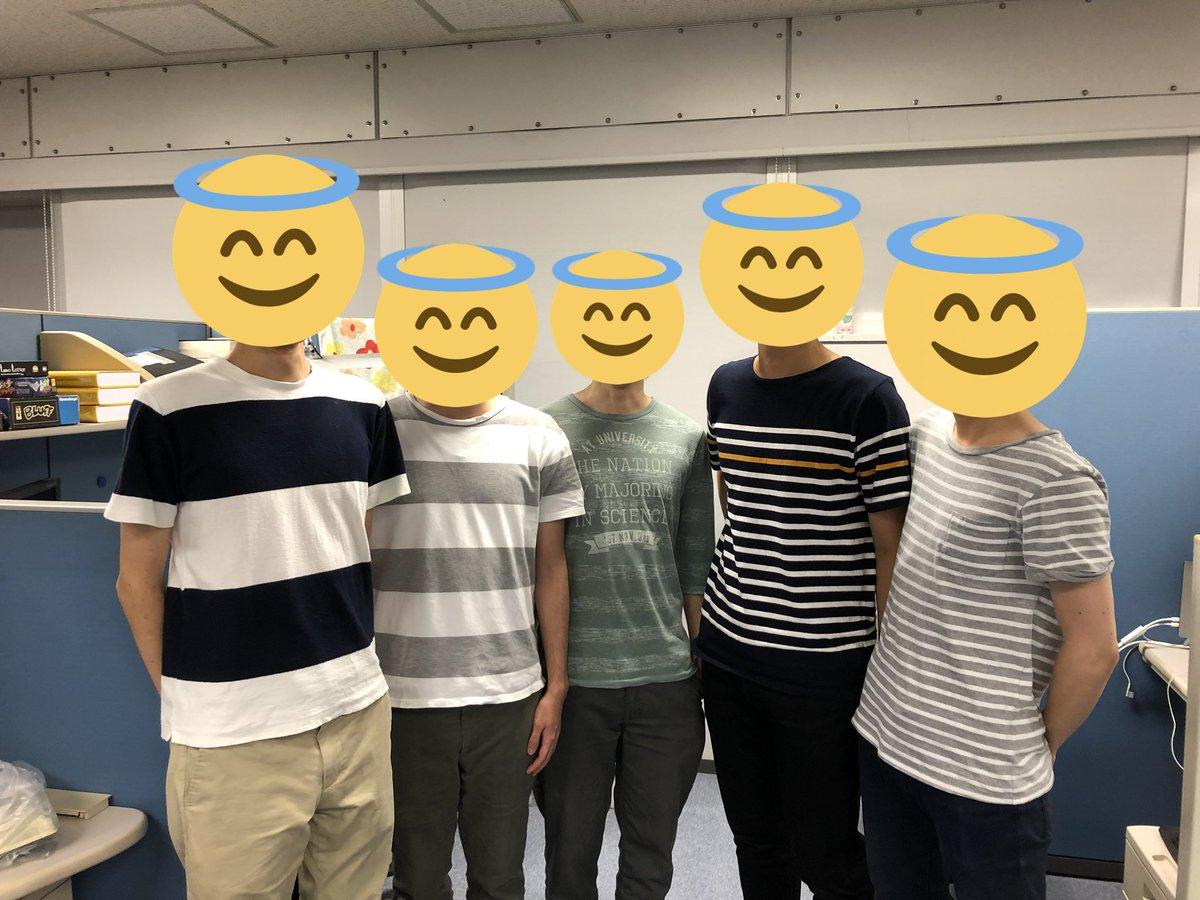 チェックシャツを避けるようになった理系学生の末路