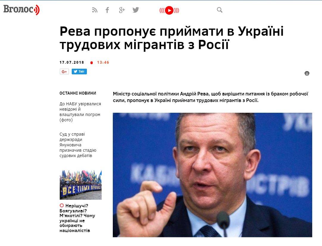 Кабмін спростив процедуру працевлаштування іноземних фахівців в Україні - Цензор.НЕТ 8139