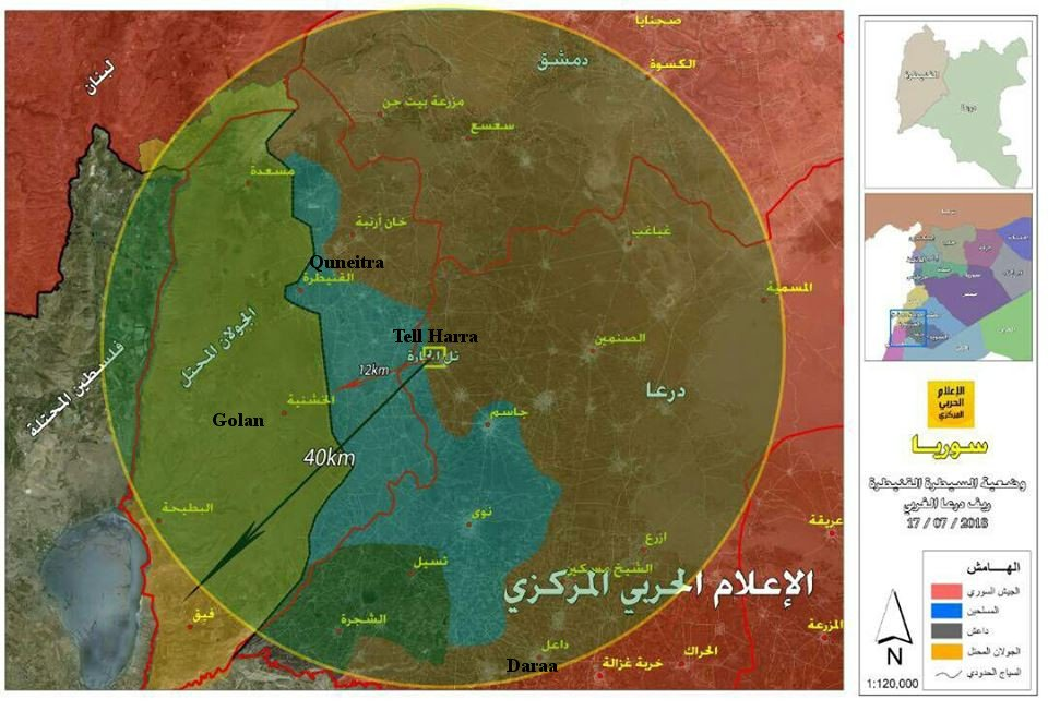 Qalaat Al Mudiq On Twitter Syria Tour Inside Strategic Tell