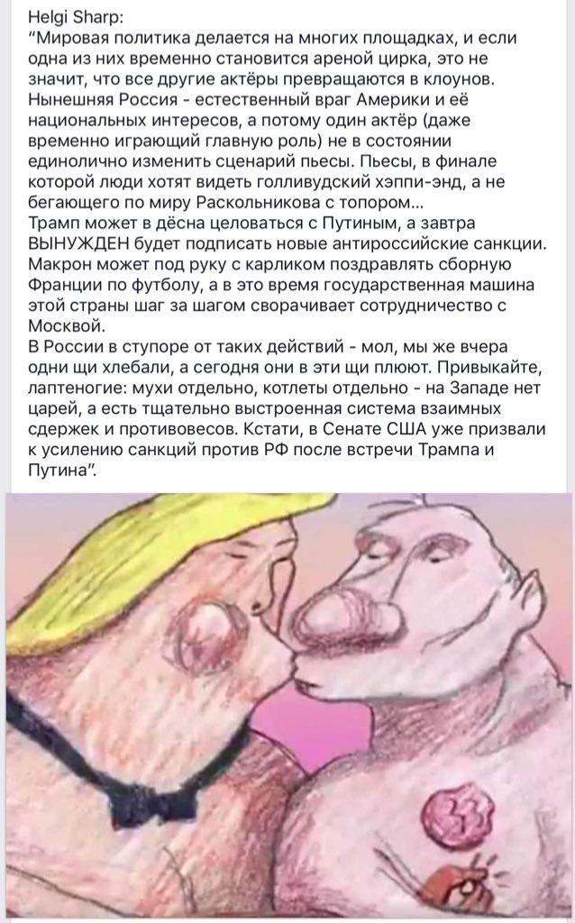 Трамп запросив Путіна відвідати Вашингтон восени. Переговори вже тривають, - Білий дім - Цензор.НЕТ 4456