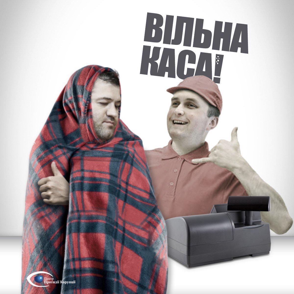 САП завела дело за то, что НАБУ фиксировало разговор Насирова с адвокатами - Цензор.НЕТ 9419