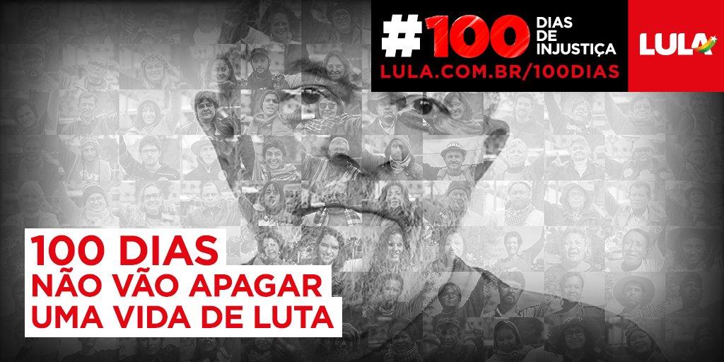 As maiores lideranças mundiais estão com Lula e com a democracia! #100diasdeinjustiça https://t.co/v1iQKdF1Fb