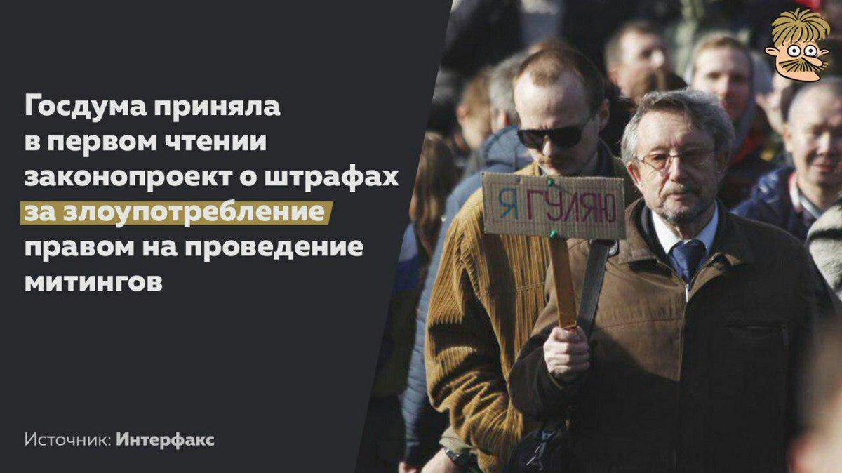 Санкції проти Росії залишаться, - Трамп - Цензор.НЕТ 633