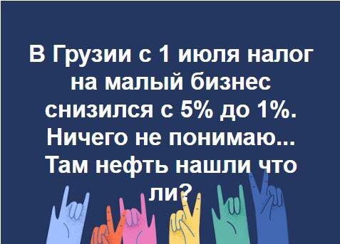 Позиція Путіна - не новина. Грузія не відмовиться від членства в НАТО, - Маргвелашвілі - Цензор.НЕТ 8583