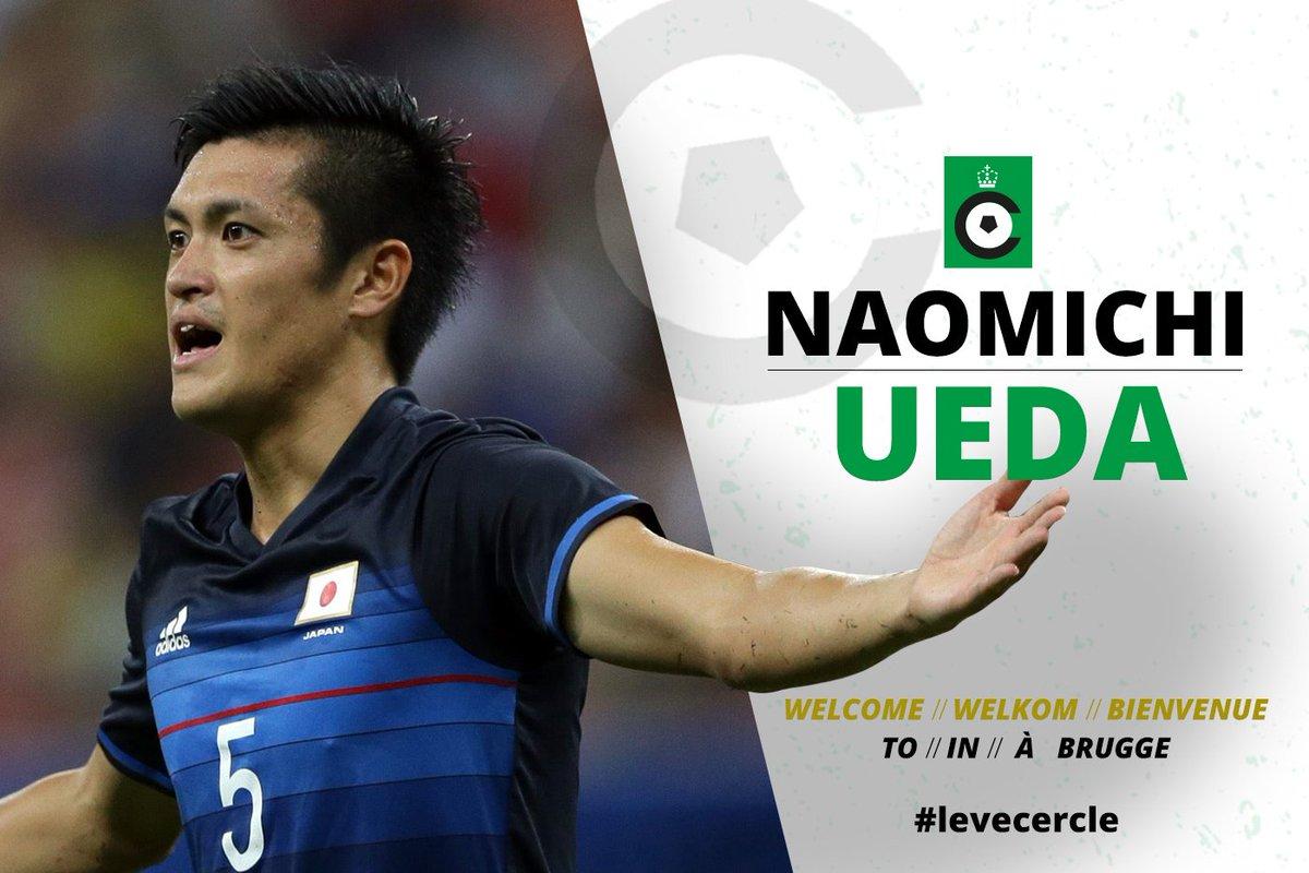 test Twitter Media - 🤝 Welkom bij de Vereniging, Naomichi Ueda! #levecercle #ollemolletope  ➡️ https://t.co/Gnr1gpXaNl https://t.co/FzyBYfC1Kg